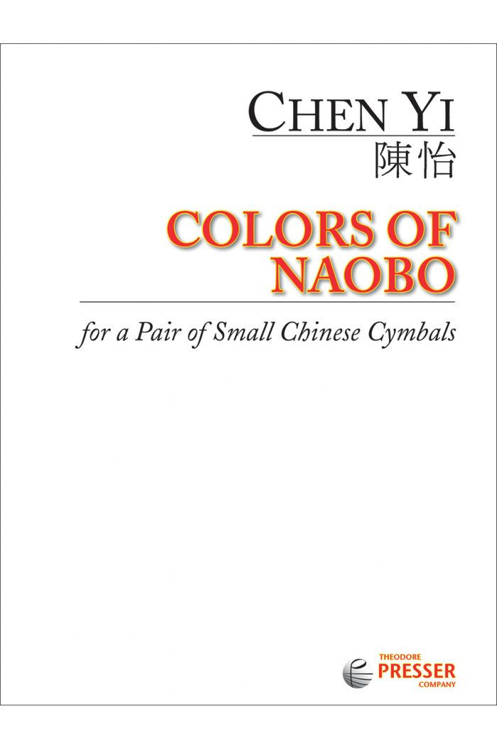 Colors Of Naobo